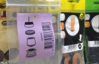 pring product image flexible packaging